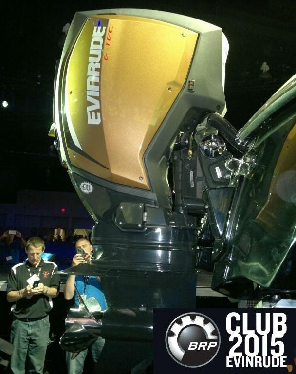 Мотор с логотип клуба