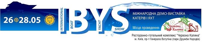 Киев выставка яхт и катеров IBYS