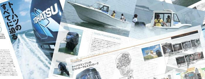 моторы для лодко